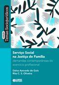 Serviço social na justiça da família  - Editora Papel Social