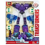 Transformers CombinerForce Luxo Indisguise Galvatronus – 5 Robos  - Hasbro