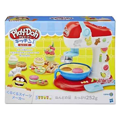 Play Doh Massinha Batedeira de Cupcake Hasbro   - Doce Diversão