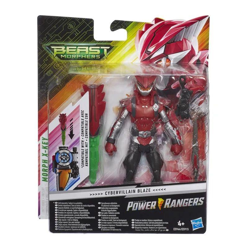 Power Rangers Beast Morphers - Cybervillain Blaze Deluxe Articulado 15 cm- Hasbro  - Doce Diversão