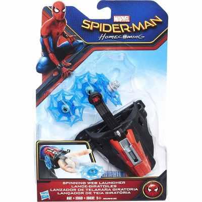 Spidermam O filme De volta ao lar lança Teia Giratorio 2 Hasbro  - Doce Diversão