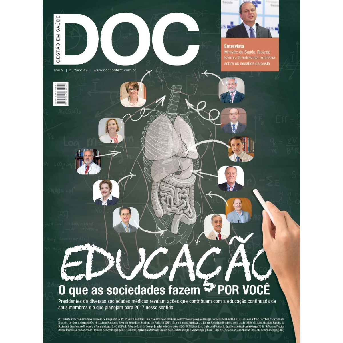 Revista DOC - Edição 49#  - DOC Content Webstore