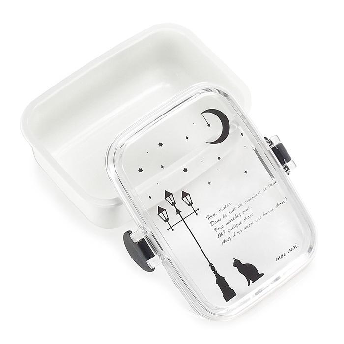 Bento Box c/ Trava Gatinho Moi Moi 315 ml