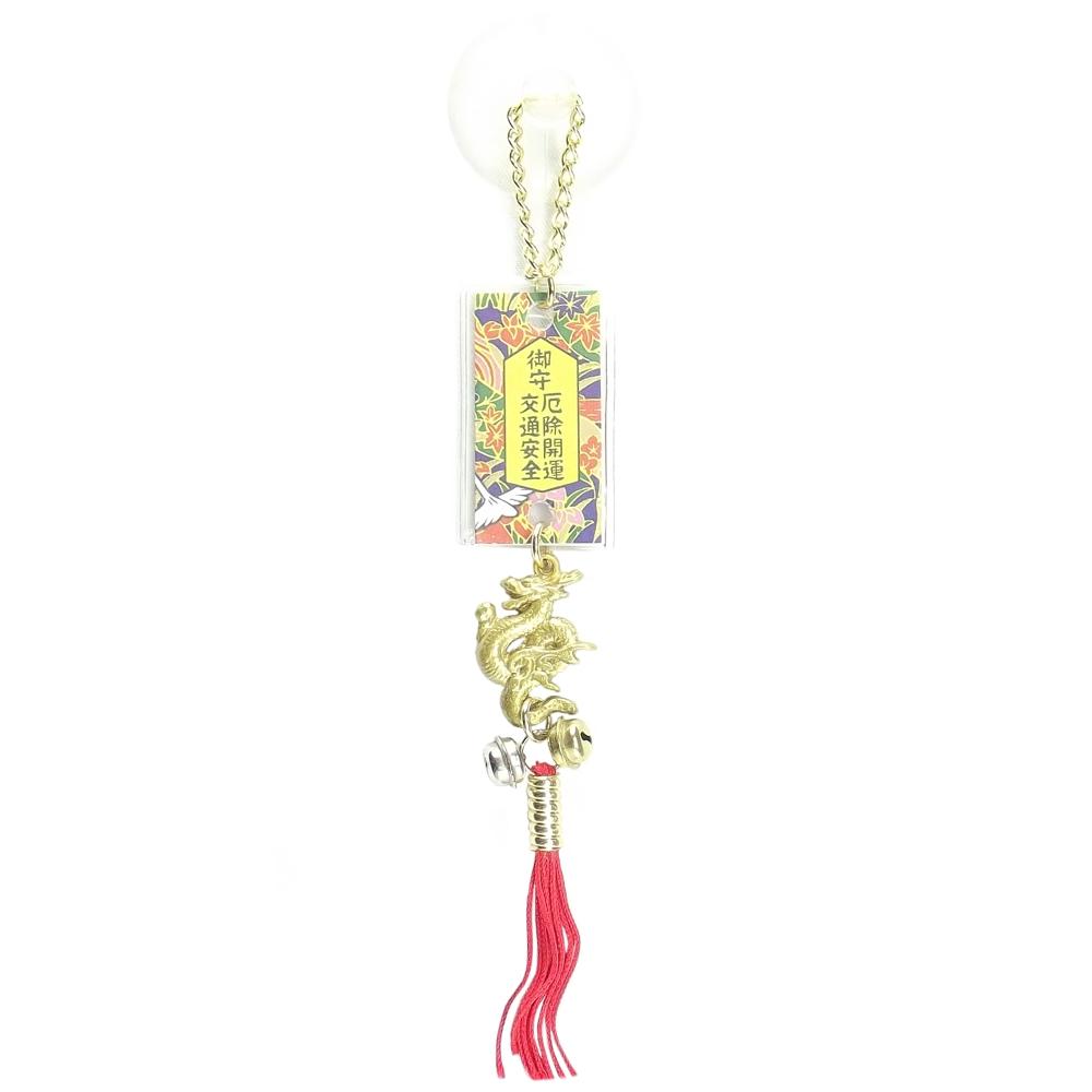 Amuleto Dragão Dourado 2,5 x 4 cm