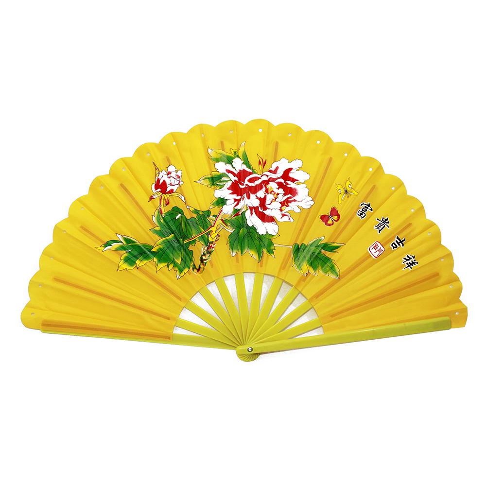 Leque Taichi Floral Amarelo 35 cm