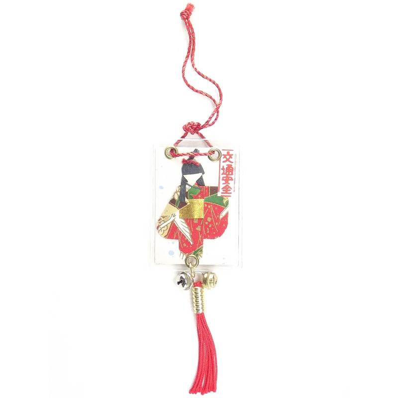 Amuleto Kokeshi Origami Vermelho/Verde  5 x 7 cm