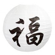 Luminária Branca Felicidade 40 cm