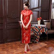 Vestido Chinês Longo Tradicional Vermelho Floral Fênix Dragão