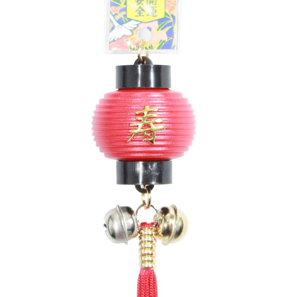 Amuleto Chouchin Luminária 4 x 21 cm