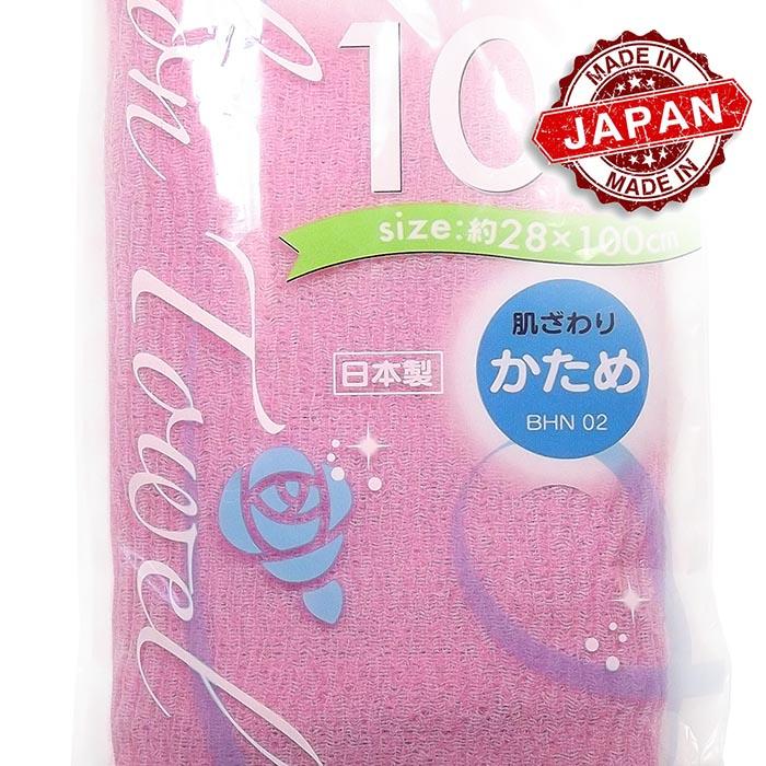 Toalha p/ Banho Aspero 28X100 / Rosa Japan
