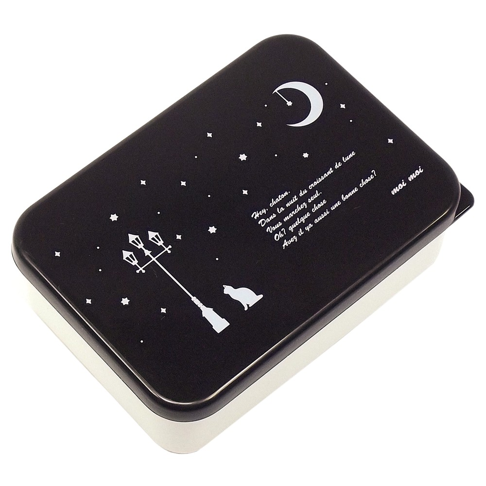 Bento Box Gatinho Moi Moi 550ml