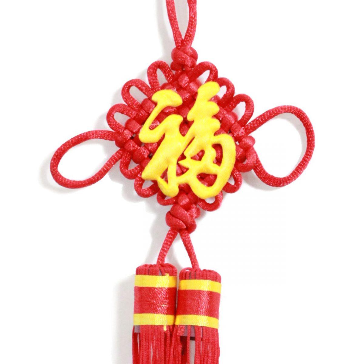 Amuleto Nó Chinês da Felicidade 10 x 35 cm