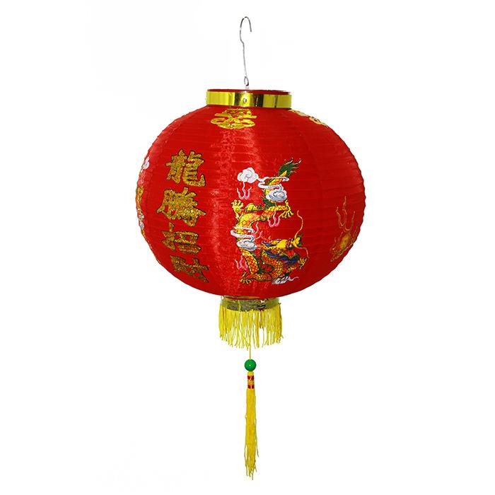 Luminária Chinesa Dragão 35 cm