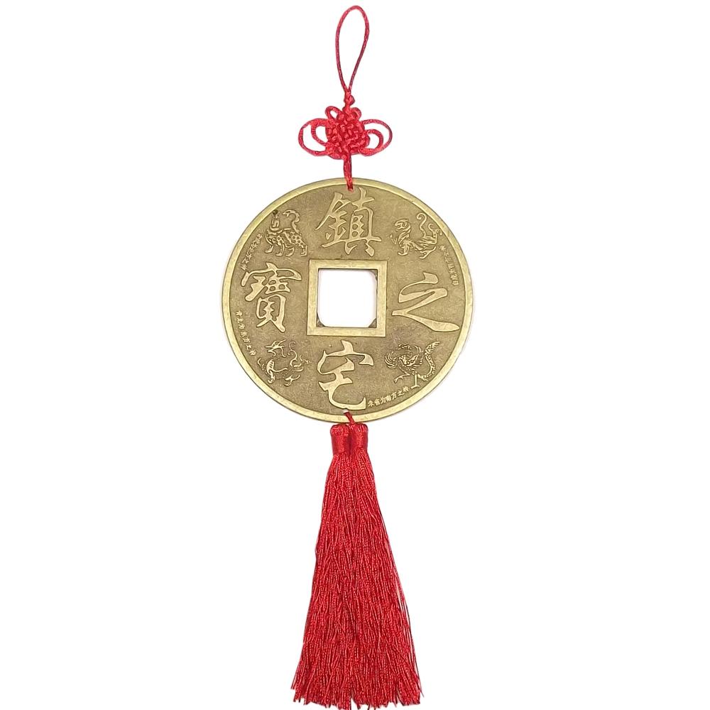 Amuleto Moeda da Fortuna, Sorte e Prosperidade 13 x 36 cm