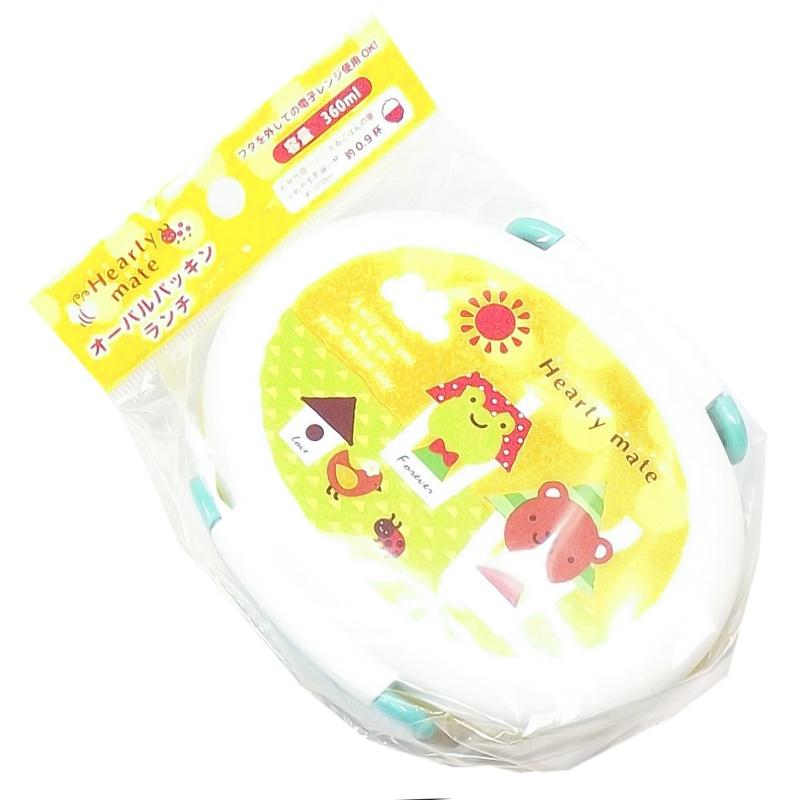 Bento Box c/ Trava Sapo / Urso Amarelo 360 ml