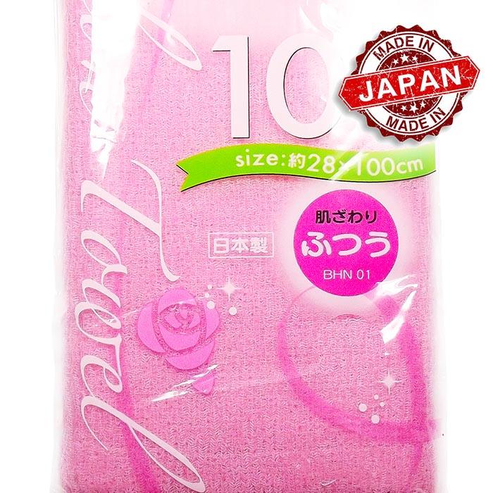 Toalha p/ Banho Normal 28X100 / Rosa Japan
