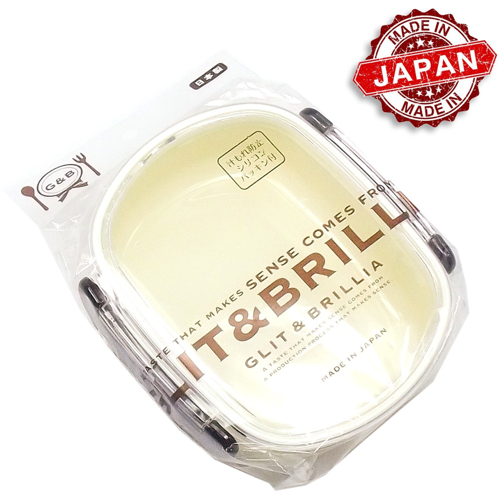 Bento Box c/ Trava Glit & Brillia Bege 480 ml