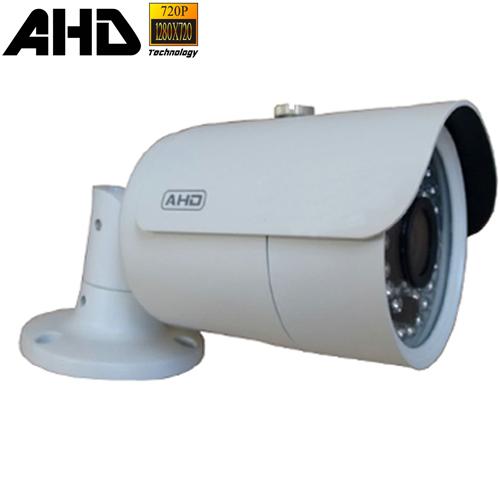 Câmera de Segurança AHD-M 1.0 Megapixel Infravermelho 30 metros Ircut - Alta Definição  - Tudoseg Cftv - Sistemas de Segurança Eletrônica