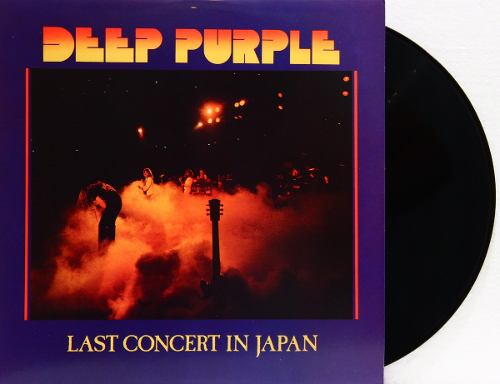 Lp Deep Purple Last Concert In Japan