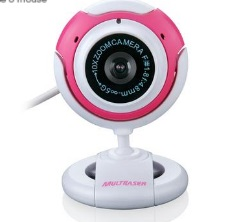 Webcam Plugeplay 16mp Vision Mic Usb Rosa Wc042 Multilaser