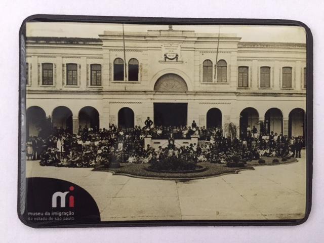 Imã Museu - Fachada