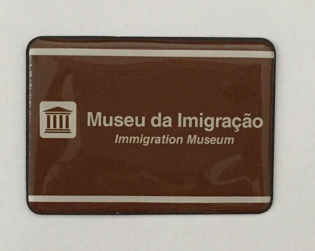 Imã Museu - Placa