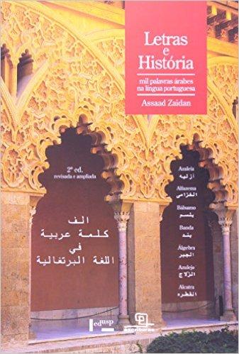 Letras e história: mil palavras árabes na língua portuguesa