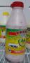 Iogurte Polpa Amora 400ml - Conversão