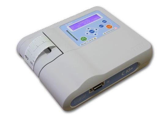 Contribua para a Aquisição do Eletrocardiográfo Digital