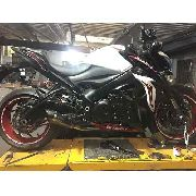 Ponteira Escape Full Scorpion Gp720 Carbon - Gsxs 1000