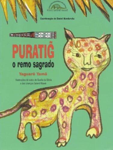PURATIG O REMO SAGRADO - YAGUARE YAMA