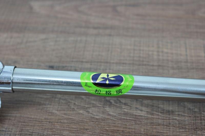 Bico Regador CHV em inox com furo a Laser