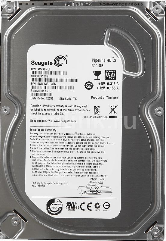 HD 500GB Seagate ST3500312CS SataII 5900RPM 8MB  - Mega Computadores