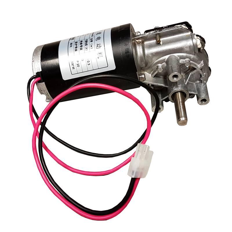 RSL-1062 (Motor da laminadora)