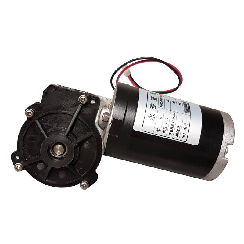 RSL-382 (Motor da laminadora)