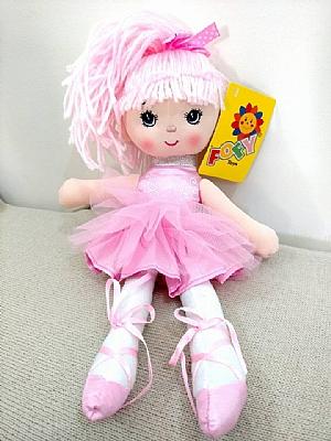 Boneca Bailarina de Tecido