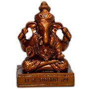 Mini Ganesha