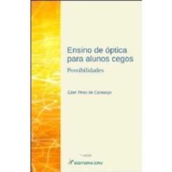 """Livro """"Ensino de óptica para alunos cegos: possibilidades"""""""