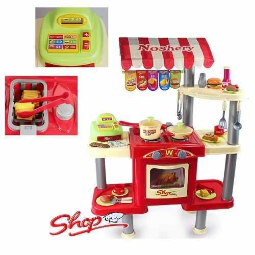 Minha Loja Conveniências Infantil Lojinha 81 Pçs Barraquinha