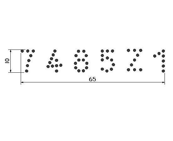 Cjto Tatuadeira aço Inox 6 espaços - Cabo Curto - Polida - 10mm - L10x17.5