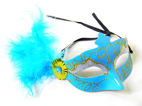 Mascara De Carnaval Kit 5 Unidades Fantasia Luxo Gala Festa Evento (6151-21)
