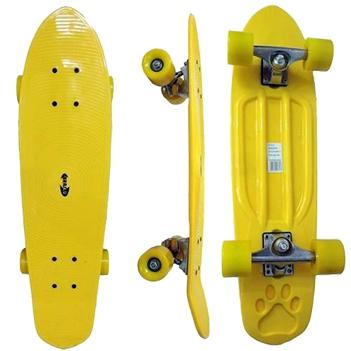 Skate Longboard Grande Retro Abec 7 Cor Amarelo (SKT-13)