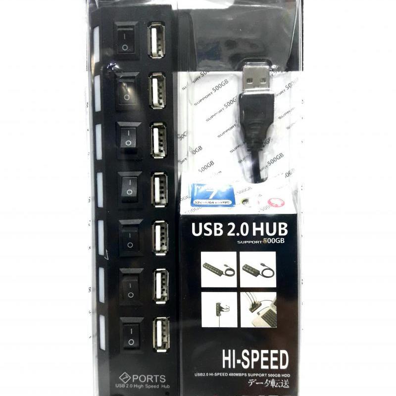 1 Hub Usb 7 Portas c/ Chave Seletora 2.0  High Speed