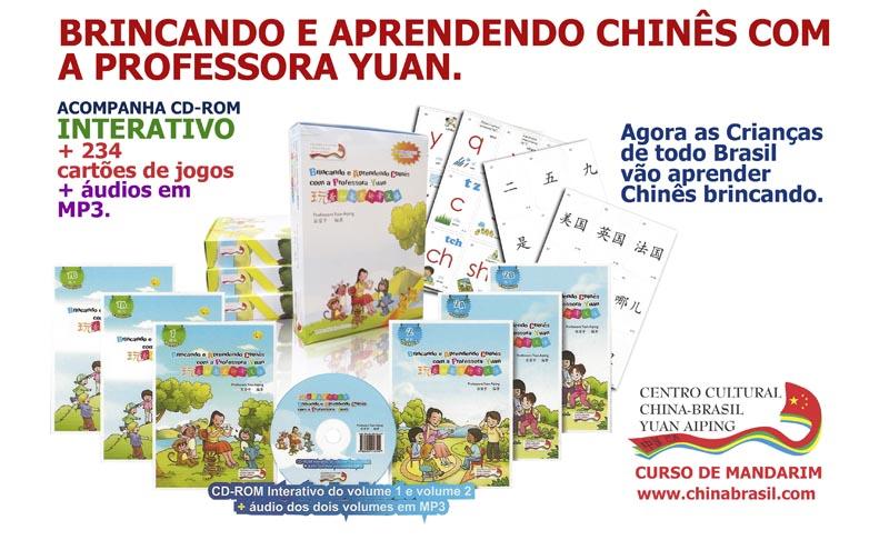 Chinês para Crianças - Brincando e Aprendendo Chinês com a Professora Yuan  - Centro Cultural China Brasil Yuan Aiping
