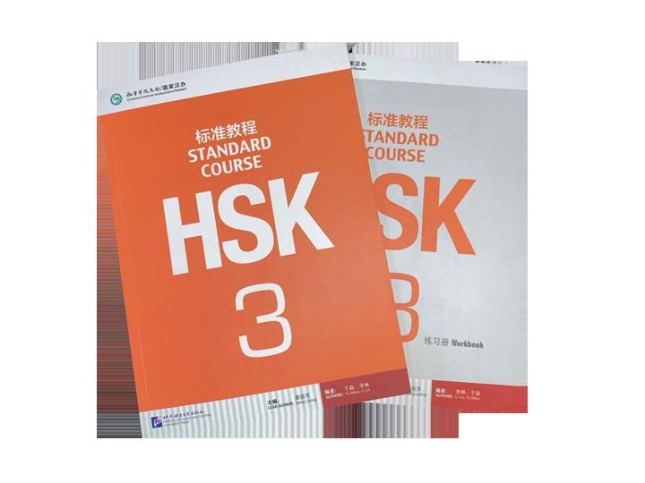 HSK  nível 3 ,  livro de texto com CD e livro de exercícios com CD  - Centro Cultural China Brasil Yuan Aiping