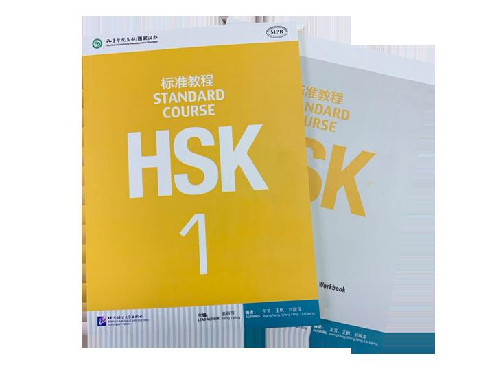 HSK  nível 1 ,  livro de texto com CD e livro de exercícios com CD   - Centro Cultural China Brasil Yuan Aiping