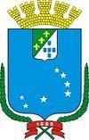 Apostila Câmara de S. Luis - MA 2019 - ARQUITETO