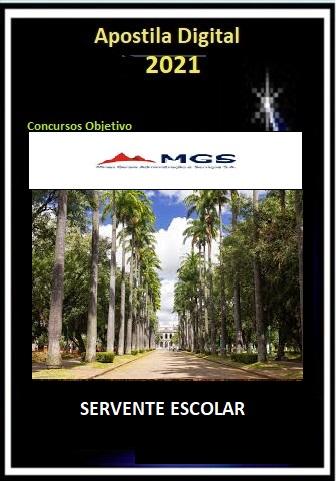 SERVENTE ESCOLAR - MGS 2021