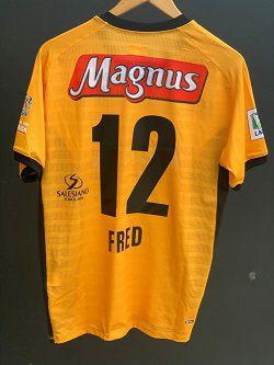 Camisa Torcedor Magnus JOGADOR 12