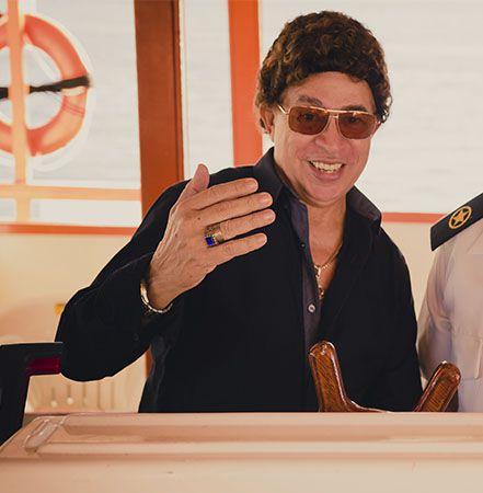Navegando com o ROSSI  Ingresso Individual (em pé)